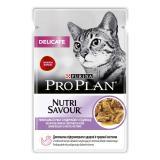 Kapsička Purina Pro Plan Cat DELICATE Krůta 85 g