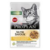 Kapsička Purina ProPlan Cat STERILISED Kuře 85 g