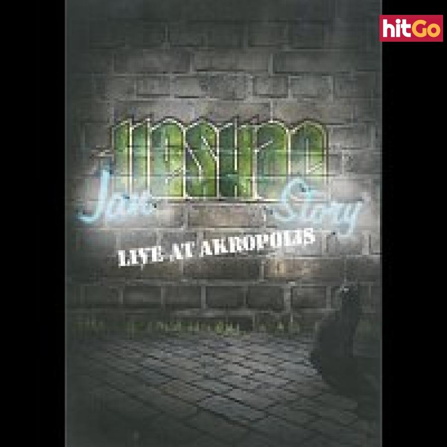 Tleskač – Jan Tleskač Story/Live at Akropolis DVD