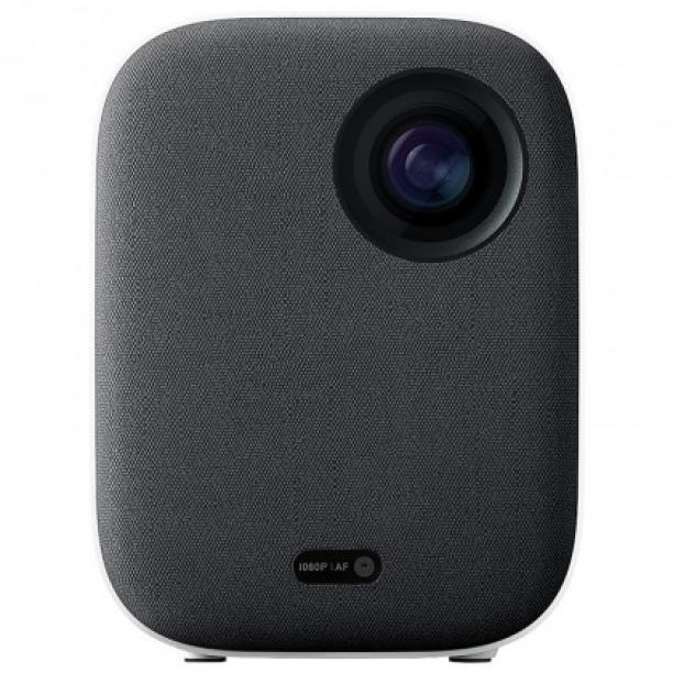 Projektor xiaomi mi smart compact projector