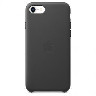 Apple kožený kryt Apple iPhone SE 2020 black