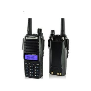 Baofeng radiostanice UV-82  8W