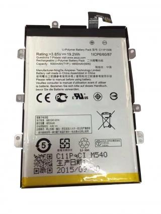 Baterie Asus C11P1508 4850mAh Li-Pol