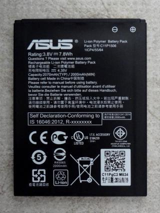Baterie Asus C11P1601 2650mAh Li-Pol