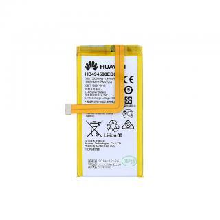 Baterie Honor HB494590EBC 3000mAh Li-Pol