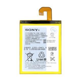 Baterie Motorola HC40 2350mAh Li-Pol