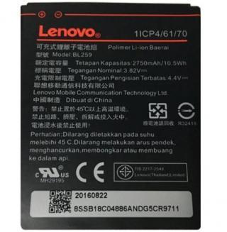 Baterie pro mobilní telefony BL220 2150mAh Li-Ion Lenovo