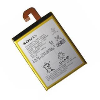 Baterie Sony 1281-2461 3100mAh Li-Pol