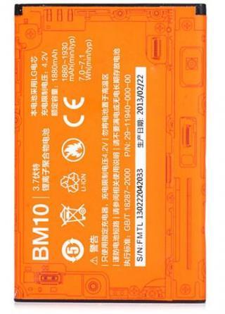 Baterie Xiaomi BM10 1880mAh