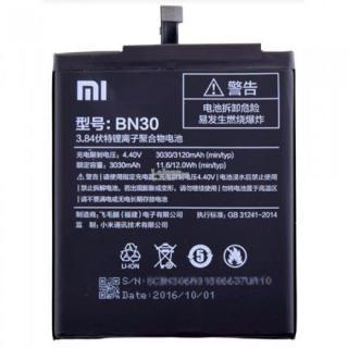 Baterie Xiaomi BN30 3120mAh