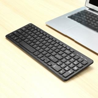 Bezdrátová klávesnice K389 Barva: černá