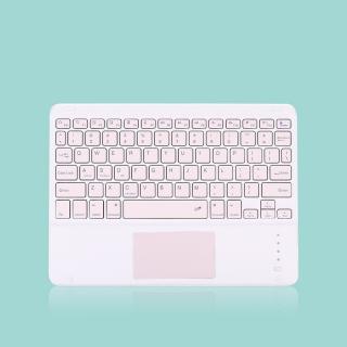 Bezdrátová mini klávesnice s touchpadem K399 Barva: růžová