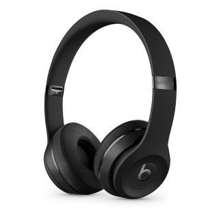 Bezdrátová sluchátka Beats Solo3 Wireless, černá