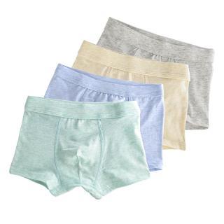 Chlapecké bavlněné boxerky - 4 kusy Velikost: 4