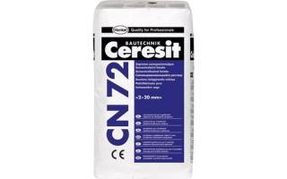 CN72 samonivelační hmota 2-20mm 25kg