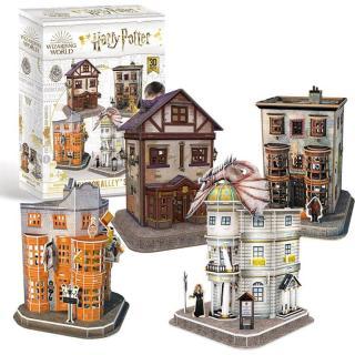 Cubicfun Puzzle 3D Harry Potter Příčná ulice 4v1 181 dílků