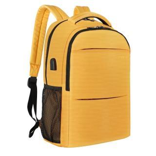 Dámský cestovní batoh E932 Barva: žlutá