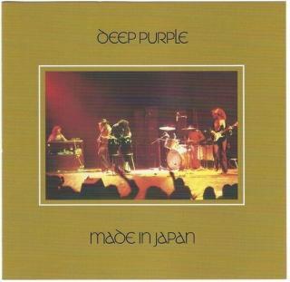 Deep Purple Made In Japan (CD)