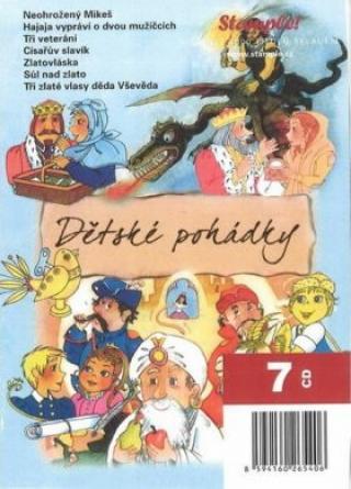 Dětské pohádky - audiokniha