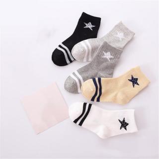 Dětské ponožky s hvězdou - 5 párů Velikost: 1-3 roky
