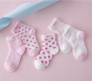 Dětské ponožky s různými potisky -  - 8 barev Barva: růžová, Velikost: 0-1 rok