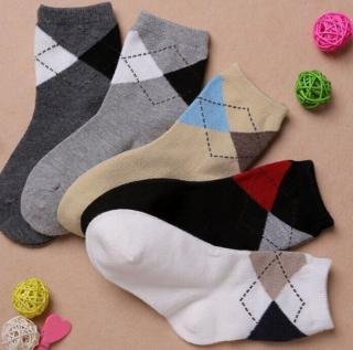 Dětské ponožky se vzorem - 5 párů Velikost: 1-3 roky