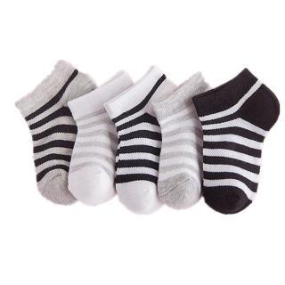 Dětské pruhované kotníkové ponožky - 5 párů Velikost: 1-3 roky