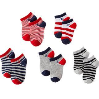 Dětské pruhované kotníkové ponožky s kotvou - 5 párů Velikost: 1-3 roky