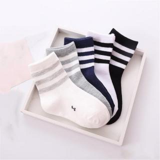 Dětské pruhované ponožky - 5 párů Velikost: 4-6 let