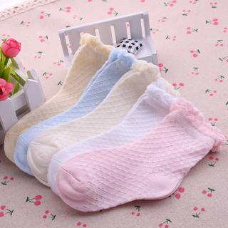 Dívčí ponožky - 5 párů A900 Velikost: 1-3 roky