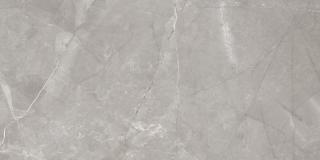 Dlažba Del Conca Boutique amani 30x60 cm lesk G8BO05S šedá amani