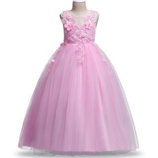 Dlouhé dívčí šaty s květinami Barva: růžová, Velikost: 4