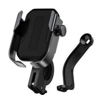 Držák telefonu na řídítka Baseus Armor Motorcycle Holder černá