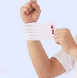 Elastická bandáž na zápěstí Barva: bílá