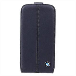 Flipové pouzdro BMW Signature Edition pro Samsung Galaxy S3, blue