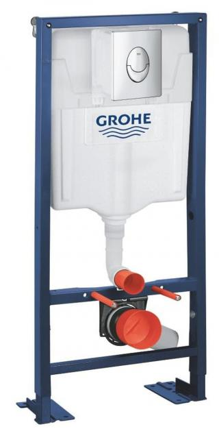 GROHE Rapid SL sada 5 V 1 pro WC 39589000