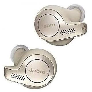 Jabra Elite 65t béžově zlatá