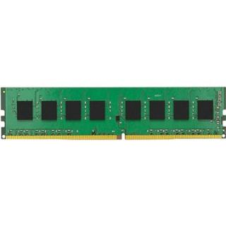 Kingston 8GB DDR4 2666MHz ECC