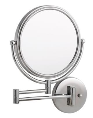 Kosmetické zrcátko Optima chrom KZRC20 chrom chrom