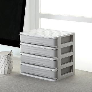 Kosmetický organizér patrový Barva: šedá, Velikost: XL