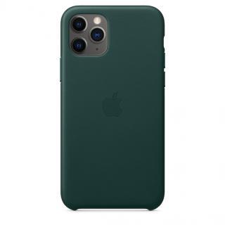 Kožené pouzdro Leather Case pro Apple iPhone 11 Pro Max, forest green