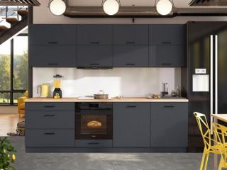 Kuchyně lisa - 260 cm  - ii. jakost