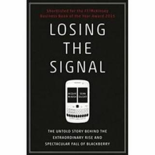Losing the Signal - McNish