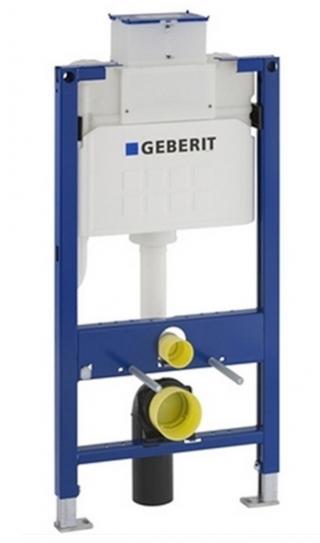 Nádržka do lehké stěny k WC Geberit Duofix 111.030.00.1