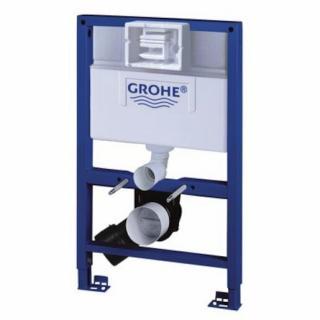 Nádržka do lehké stěny k WC Grohe Rapid SL 38526000