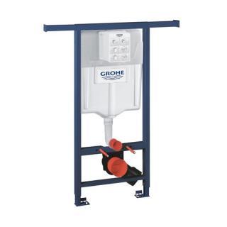 Nádržka do lehké stěny k WC Grohe Rapid SL 38588001