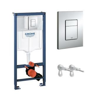 Nádržka do lehké stěny k WC Grohe Rapid SL 38772001