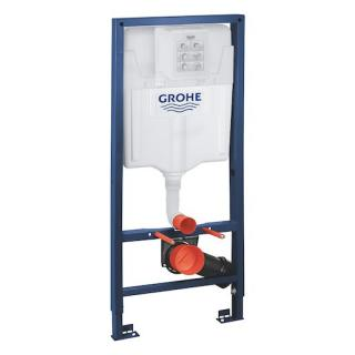 Nádržka do lehké stěny k WC Grohe Rapid SL 39058000