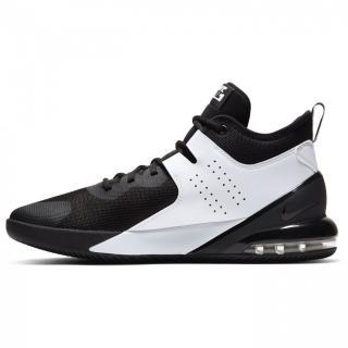 Nike Air Max Impact Mens Basketball Shoes pánské Other 40