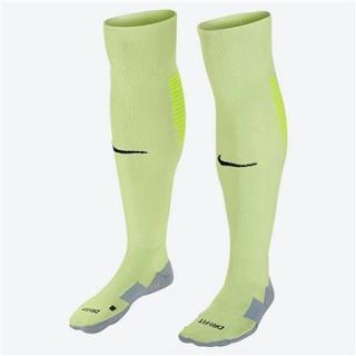 Nike Team MatchFit Core Football, žlutá/šedá